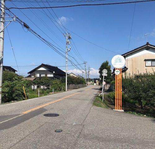 砺波駅方面から庄川方面の画像